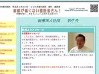 【#丹荘】西村歯科医院-保険適用の白い歯