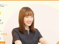 【#柳瀬川】柳瀬川駅前歯科クリニック-保険適用の白い歯